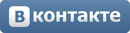 Вконтакте - Гидротехтрейд