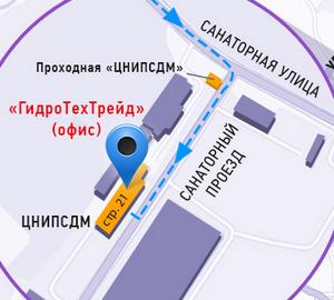 Гидротехтрейд – офис (склад) в Москве
