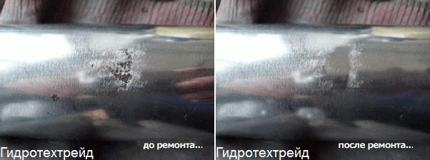 Устранение задиров - 2